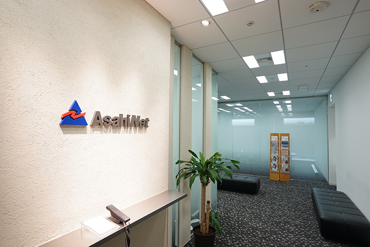 Our Office:朝日ネット本社 受付
